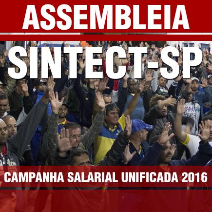 destaque_sintect_sp_campanha_salarial_unificada_2016_ame_spm_19_08_2016